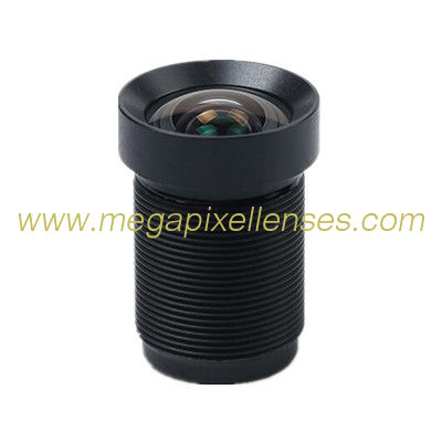 "1/2.3"" 4.3mm 14Megapixel M12x0.5 Mount Low-Distortion Board Lens, Economic 4.3mm non-distortion lens"