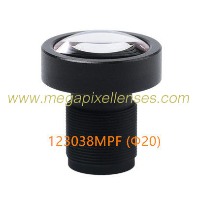 "1/2.3"" 3.8mm F2.8 16MP Megapixel M12x0.5 mount Low-Distortion Board Lens for IMX117/IMX226, Drone lens"